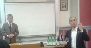 conférence autour du saké